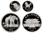 1990年中国人民银行发行庚年(马)生肖纪念银币重5盎司