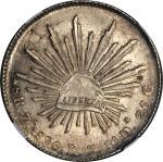 墨西哥。萨卡特卡斯。1896年8雷阿尔。
