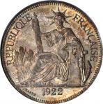1922-H年坐洋一元银币。