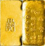 民国中央造币厂一两金条 华夏 锭 UNC