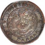 福建省造光绪元宝十文红铜 PCGS XF 45  CHINA. Fukien. 10 Cash, ND (1901-05).