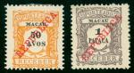 Macao  Stamp  1911 Macau Postage due stamp, ½a to 1p, set of 11, mint