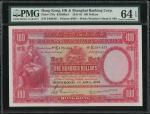 1948年汇丰银行100元,编号E498451,PMG 64EPQ
