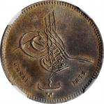 EGYPT. Bronze 4 Para Essai (Pattern), 1872. Paris Mint. Abdul Aziz. NGC MS-62 Brown.