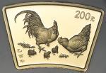 2005年乙酉(鸡)年生肖纪念金币1/2盎司扇形 NGC MS 69