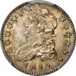 1815 Capped Bust Quarter. B-1, the only known dies. Rarity-1. MS-65 (PCGS). CAC.