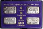 1969 Engelhard London British Hallmark Collection. Set of (4) 100 gram .999 fine Silver Ingots.