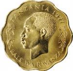 TANZANIA. 10 Senti, 1977. PCGS SPECIMEN-66 Gold Shield.