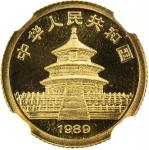 1989年熊猫纪念金币1/20盎司 NGC MS 68  CHINA (PEOPLES REPUBLIC): AV 5 yuan, 1989