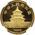 1989年熊猫纪念金币1/20盎司 NGC MS 68  CHINA (PEOPLES REPUBLIC): AV 5 yuan, 1989