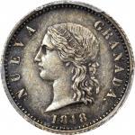 COLOMBIA.1848 pattern 2 Pesos. Bogotá mint. Restrepo P42. Silver. SP-62 (PCGS).