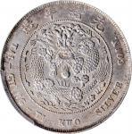 光绪年造造币总厂七钱二分普版 PCGS AU Details CHINA. 7 Mace 2 Candareens (Dollar), ND (1908). Tientsin Mint