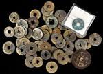 公元前2世纪至20世纪方孔古钱。104枚一组。CHINA. Various Dynasties. Group of Square Hole Cash (Approximately 104 pieces