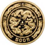 1988年戊辰(龙)年生肖纪念金币5盎司 PCGS Proof 68