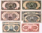 纸币 Banknotes 中央储备银行 一圆(x2),伍圆(x6),拾圆,一佰圆,贰佰圆,伍佰圆,一仟圆(x2),一万圆(x2) 返品不可 要下见 Sold as is No returns Mixe