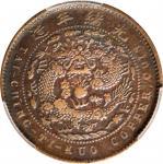 北洋造大清铜币丙午直五文 PCGS XF 40  CHINA. Chihli (Pei Yang). 5 Cash, CD (1906)