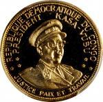 CONGO. Democratic Republic. 20 Francs, 1965. PCGS PROOF-66 Cameo Gold Shield.