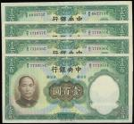 Central Bank of China,a lot of four 100 yuan, 1936, serial number B/V771055-7C, B/K482273C,green on
