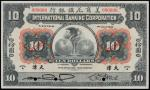 CHINA--FOREIGN BANKS. International Banking Corporation. $10, 1.7.1918. P-S431s.