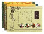 2000-2005年中国古典文学名著彩色纪念八边形银币一组八枚 完未流通