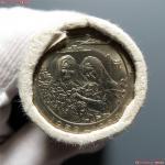 1988年宁夏回族自治区成立三十周年纪念1元普制一卷50枚 极美