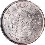日本明治三十六年一圆银币。大坂造币厰。 JAPAN. Yen, Year 36 (1903). Osaka Mint. Mutsuhito (Meiji). NGC MS-66.