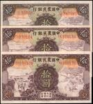 CHINA--REPUBLIC. Lot of (3). Farmers Bank of China. 10 Yuan, 1938. P-459a. Uncirculated.