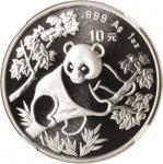 1992年熊猫纪念银币1盎司 NGC MS 70