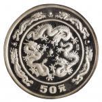1988年龙年五盎司精制银币一枚