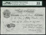 Bank of England, C.P. Mahon, £50, London 20 August 1926, prefix 36N, black and white, ornate crowned