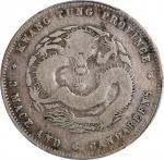 广东省造光绪元宝三钱六分银币。 CHINA. Kwangtung. 3 Mace 6 Candareens (50 Cents), ND (1890-1905). PCGS VG-08.