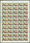 1969年文17知识青年10分新票全张1件,共50枚,边纸完整,保存完好,上中品。 China  Peoples Republic  Peoples Republic Issue 1949-2017: