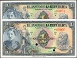 COLOMBIA. Republica de Colombia. 1 Peso Oro. 1944, 1945. P-380ds.