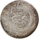 新疆银圆二钱。 (t) CHINA. Sinkiang. 2 Mace (Miscals), AH 1329 (1911). PCGS Genuine--Repaired, VF Details.