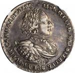RUSSIA. Ruble, (1721). Peter I (the Great) (1689-1725). NGC EF-40.