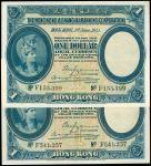 1935年汇丰银行1元共2枚,GVF,香港纸币
