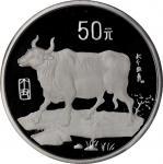 1997年丁丑(牛)年生肖纪念银币5盎司 NGC PF 67