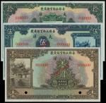 CHINA--PROVINCIAL BANKS. Kirin Yung Heng Provincial Bank. $1, $5 & $10, 1926. P-S1066s, S1067s & S10