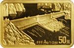 1996年长江三峡纪念金币1/2盎司等一组5枚 NGC