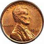1926-D Lincoln Cent. MS-65+ RD (PCGS).