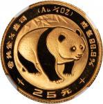 CHINA. 25 Yuan, 1983. Panda Series. NGC MS-68.