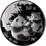2006年熊猫纪念银币5盎司 NGC PF 68 CHINA. 50 Yuan, 2006. Panda Series