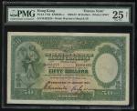 1934年香港上海汇丰银行伍拾圆「逼签票」,有修补,PMG25NET