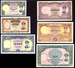 Union Bank of Burma, complete set of first issue with General Aung San including, 1 kyat, 5 kyats, 1