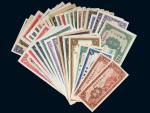 民国纸币一组三十八枚