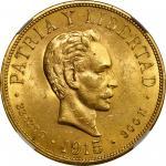 CUBA. 20 Pesos, 1915. Philadelphia Mint. NGC MS-61.