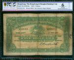 1904年汇丰银行5元,编号831591,评PCGS 6,背面有毛笔字迹,罕见的初期品种