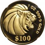 1990年精製套币一组五枚。