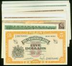 香港近代纸币一组四十四枚, 均GEF-AU