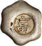CHINA. Guizhou Xiaoke. Provincial Small Ingots. 1 Tael Good Luck Ingot, ND.